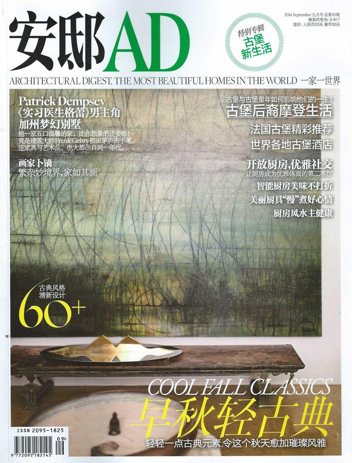 AD China #02