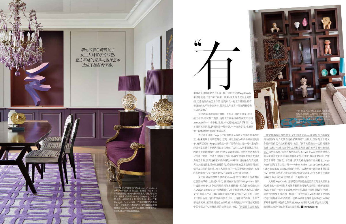 ad_china-02-interior-03
