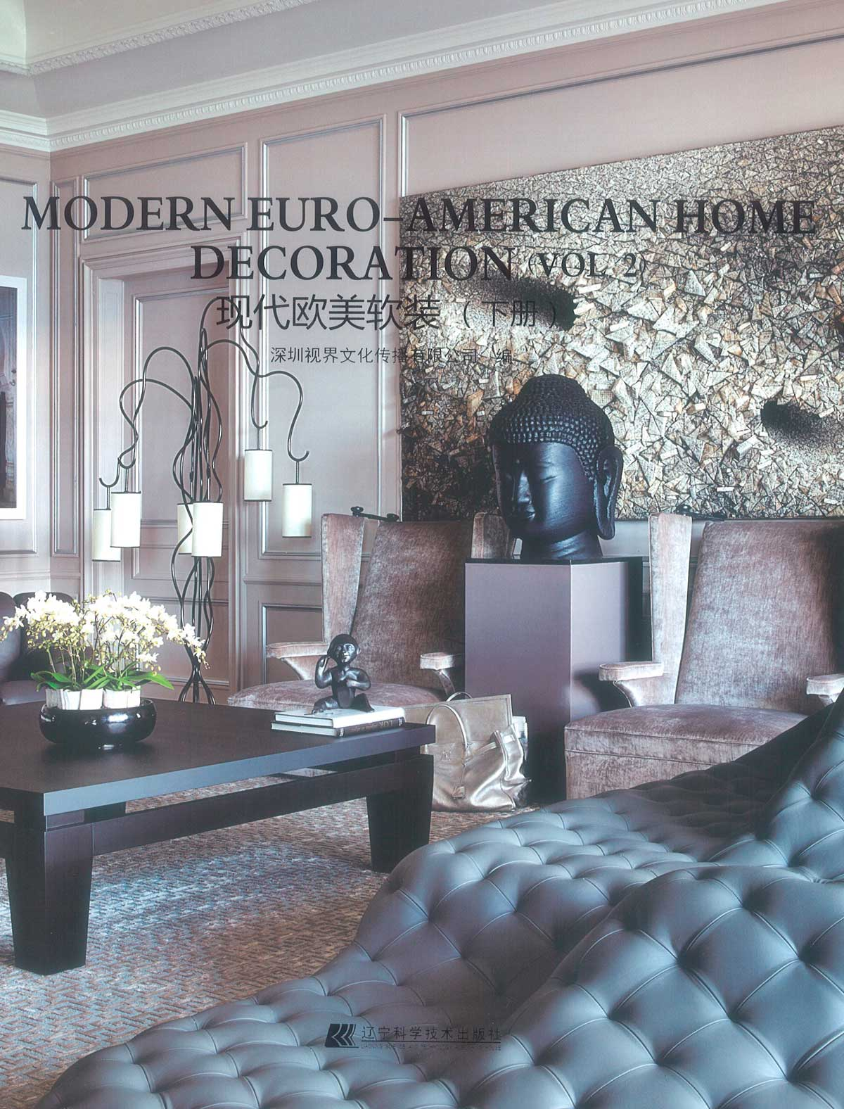 Modern Euro-American Home Decoration