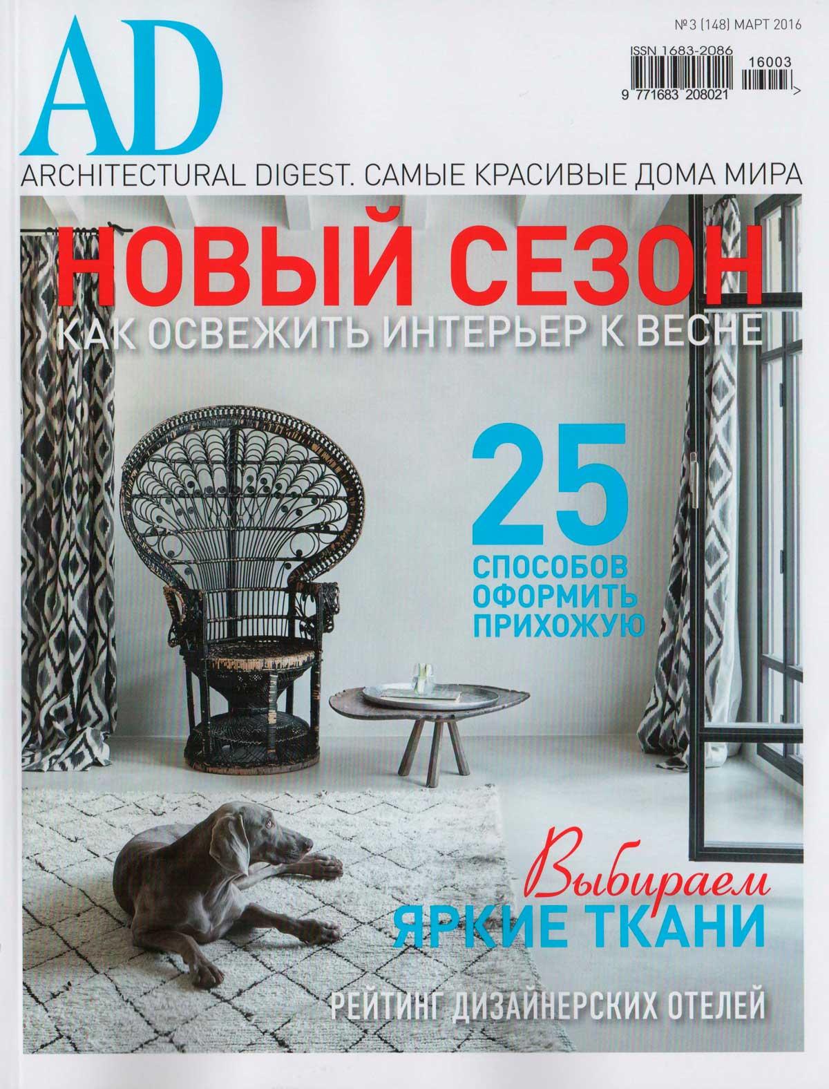 AD Russia #04