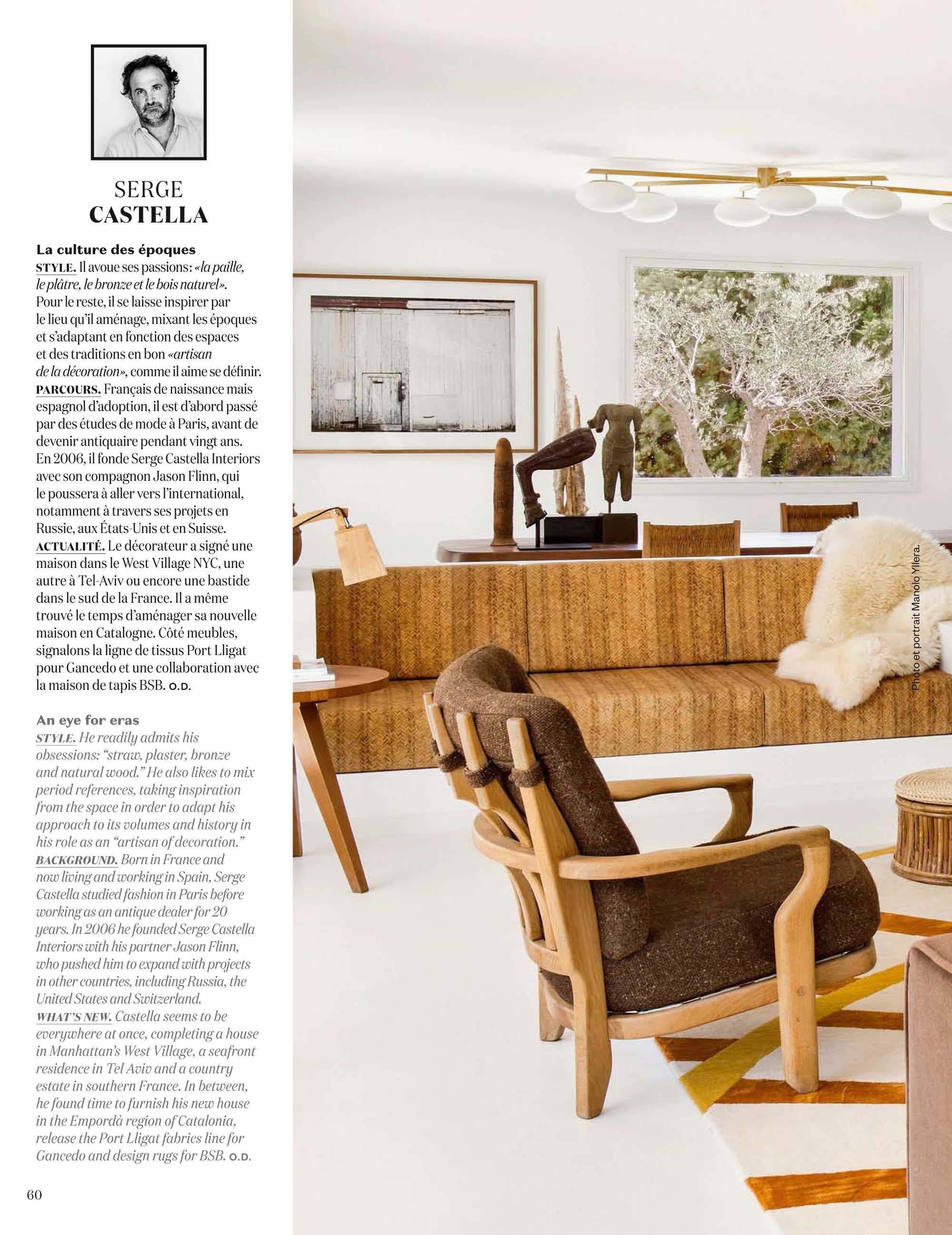 AD-collector-serge-castella-01