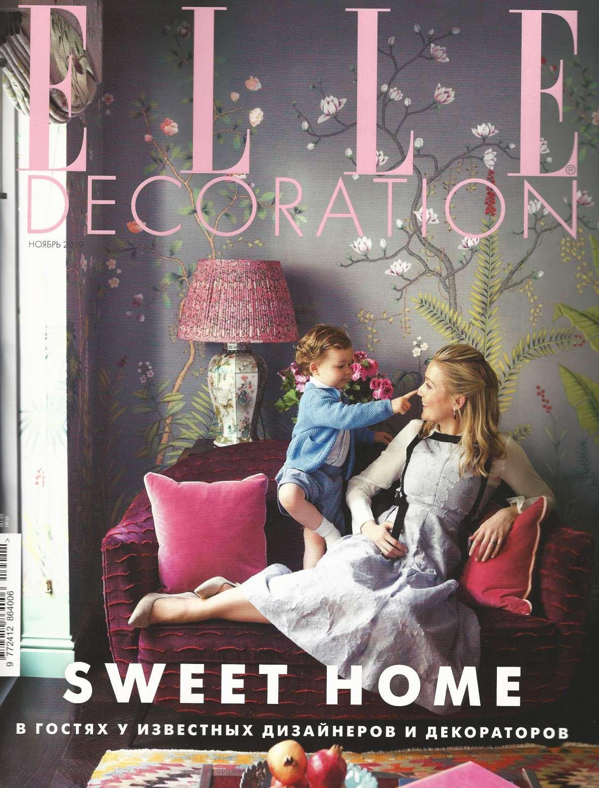 ELLE DECORATION SWEET HOME